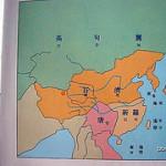 关于韩国的历史教科书